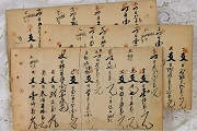 Vintage Chinese Calligraphy Practice Sheet