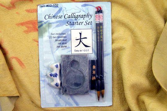 Chinese Calligraphy Starter Set
