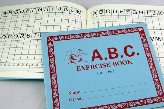 Asian Practice Booklet: ABC Exercise Book: Upper Case Block