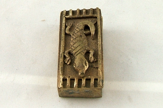 Small Heavy Bronze Sarcophagus Box with a Crocodile on Top