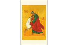 Prodigal Son Icon Holy Cards - Pay it Forward - Package of 5