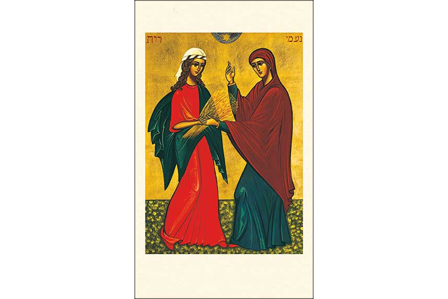 Ruth and Naomi Icon Holy Cards - (Unconventional Family Commitment & Love) - Package of 5