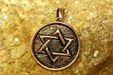 Handmade Copper Star of David Pendant