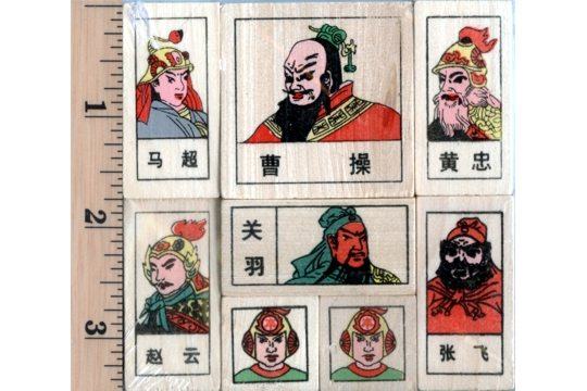 Wooden Chinese Warlords Game Set