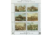 Artistamps/Faux Postes - Paris au XVIIIe Siècle (Paris in the 18th Century)