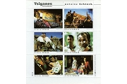 Artistamps/Faux Postes - Schneck - Les Tsiganes en Roumanie (Gypsies in Romania)