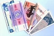 Uncirculated World Currency - Package of 5