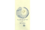 May peace cup your heart & hold it gently... (hand painted note card from J Stone)