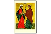 Icon Style Holy Cards - Ruth and Naomi (Unconventional Family Commitment & Love) - Package of 5