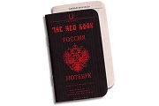The Red Book Pocket Notebook