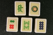 Mini Plastic Mah Jong Pieces - Assortment of 5