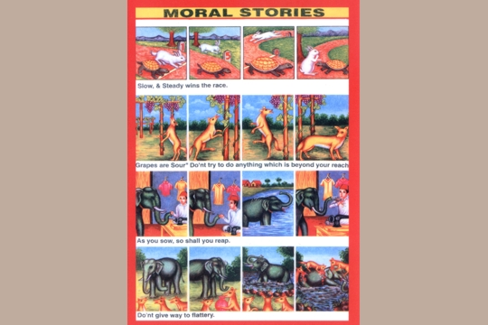 Art Postcard - Moral Stories