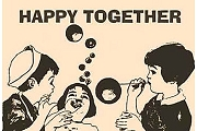 Happy Together Wooden Postcard