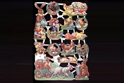 SCRAPS - Reproduction Chromolithograph Embossed Die-Cut Reliefs - Easter Pets