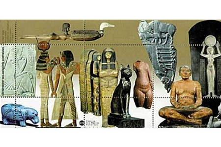Le Louvre - Egyptian Department Artistamps/Faux Postes