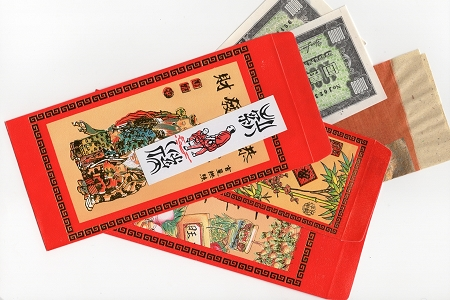 Asian Sampler - Envelopes, Spirit Money & More