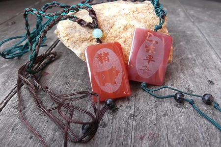 Carved Carnelian Year of the Pig Adjustable Necklace (2019!)
