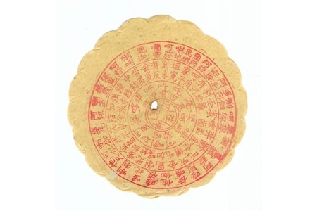 Scalloped Round Asian Patterned Yellow Ceremonial Paper - Package of 5 Sheets