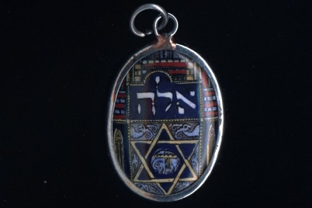Star of David/Eleh Vitreous Enamel Pendant