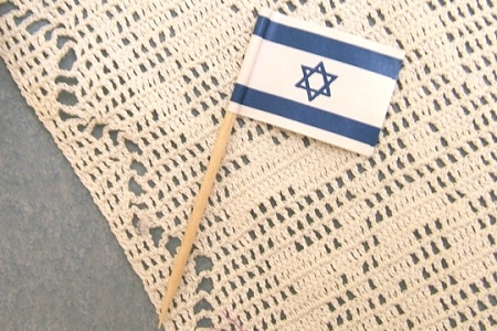 Vintage Israeli Flag Picks or Cupcake Toppers - Package of 5