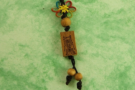Chinese Rosewood Amulet  with Loop & Beaded Tassel