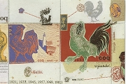 Artistamps/Faux Postes (Vintage) - Lunar New Year of the Rooster (Coq) - Over 12 inches Long