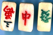 Package of 3 Smoked Bone Mini Mah Jong Beads