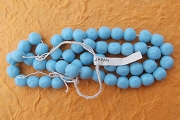 Vintage Strand of Cherry Brand Robin's Egg Blue Glass Beads