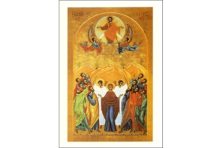 Jesus' Ascension into Heaven Icon Holy Card - Package of 5