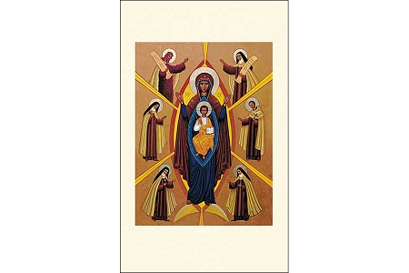 Come Lord Jesus Icon Style Holy Card - Package of 5