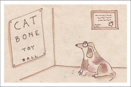 Humorous Dog's Eye Test Note Card