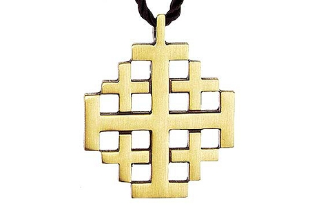 Polished Solid Brass Jerusalem Cross Pendant