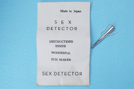 Vintage Sex Detector in Original Packaging (No Instructions)