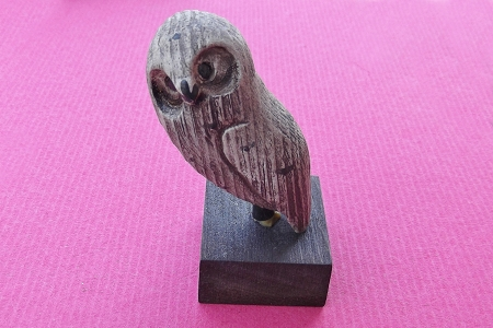 Hand Carved Folk Art Owl or Owlet - Signed by Dan Gregan