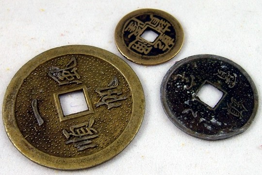 Set of 3 Reproduction Chinese Coins - Tied Together