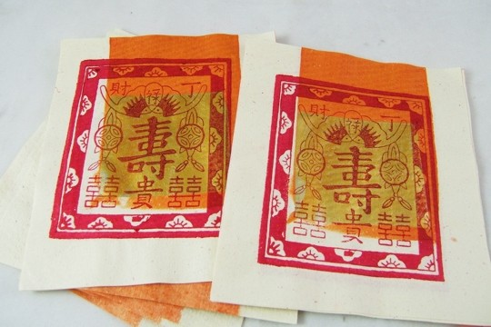 Package of 20 Sheets of Patterned Asian Joss Paper