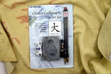 Chinese Calligraphy Starter Set