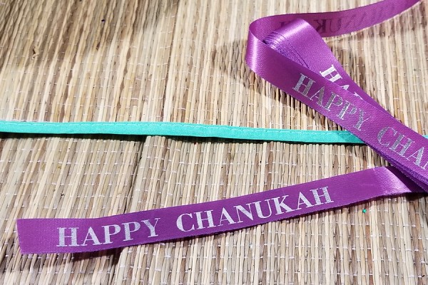 Purple Vintage Happy Chanukah Ribbon - Almost 15 yards
