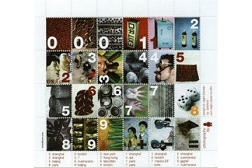 Artistamps/Faux Postes - Les Nombres (The Numbers)