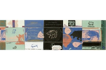 Artistamps/Faux Postes - Lunar New Year of the Pig (Cochon)