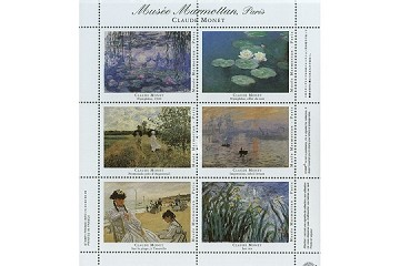Artistamps/Faux Postes - Monet