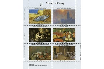 Artistamps/Faux Postes - Musée D'Orsay - Tall Format