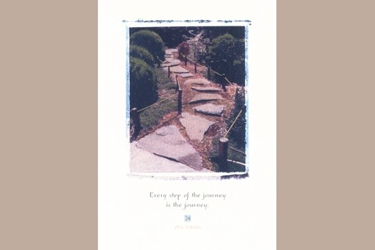Japanese Gardens (Every step of the journey...) Note Card