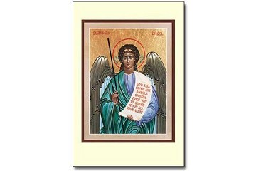 Icon Style Holy Cards - Guardian Angel - Package of 5