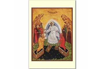 Anastasis (Triumph Over Death) Icon Style Holy Cards - Package of 5
