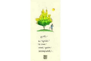 Hand Painted Note Card from J. Stone: Castle Tree (Never be afraid...)