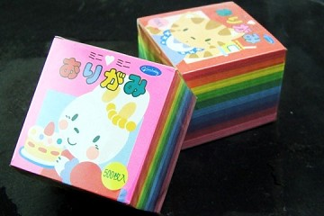 40mm Cube of 500 Sheets of Mixed Color Origami Paper