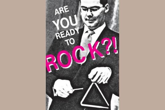 Art Postcard - Are You Ready to Rock?!