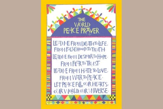 The World Peace Prayer Art Postcard